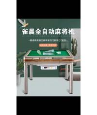 Mahjong Table