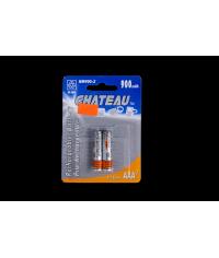 CHATEAU 1.2V/900mah AA RECHARGEABLE BATTERY