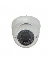VANDAL PROOF IR CCD BULLET CAMERA WHITE